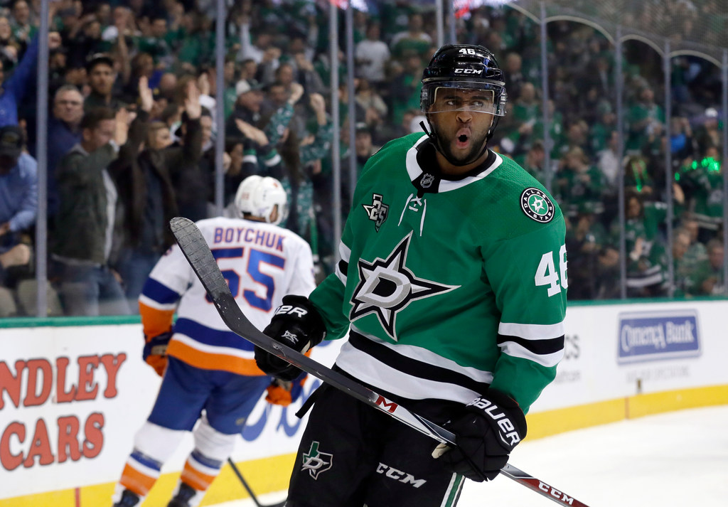The good and bad news for Stars forward Gemel Smith's upcoming season