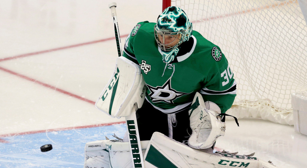 Flashback: Ben Bishop on why he was excited about trade to Stars: 'I know how passionate the fans are'